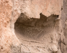 Bandelier - wall art-7499